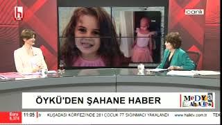Suriyeli faktörü / Ayşenur Arslan ile Medya Mahallesi /1. Bölüm- 22.07.2019