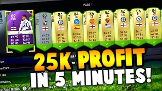 FIFA 17 - 25,000 COINS PROFIT IN 5 MINUTES!!