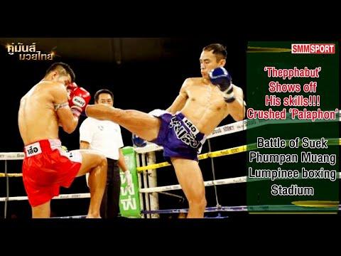 คู่มันส์ มวยไทย : พลพล พุ่มพันธุ์ม่วง vs เทพบุตร (พลังทิพย์) ศิษย์อุ๊อุบล