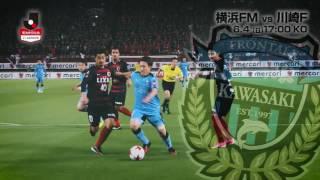 5位川崎Fと8位横浜FMの勝点差は2 神奈川ダービーで雌雄を決する。明治...