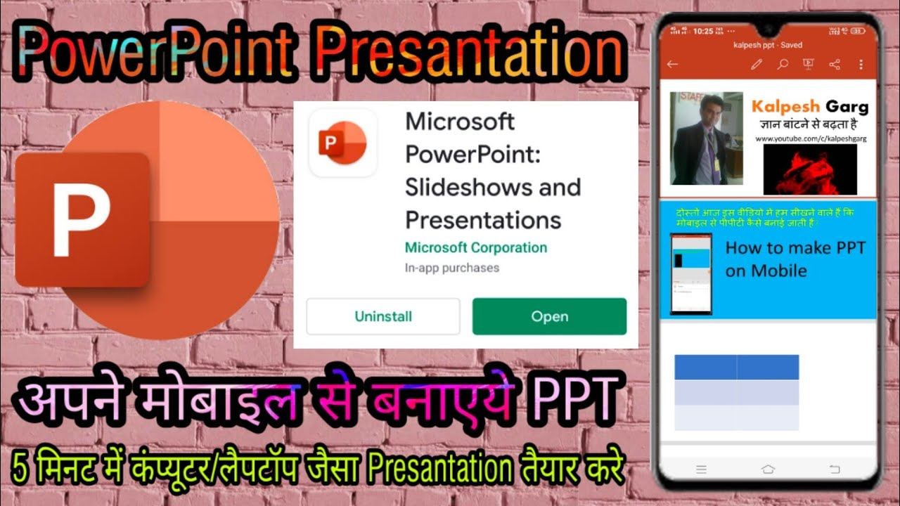Microsoft powerpoint mobile download