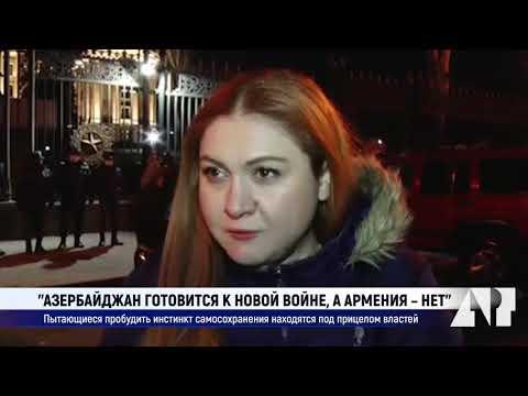 ''Азербайджан готовится к новой войне, а Армения - нет''