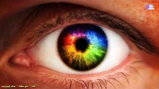 Download Video أسرار يكشفها لون عيونك عن شخصيتك ! MP3 3GP MP4