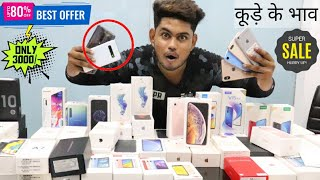 Cheapest phone market 😲 | i phone only 3000 | s10 | samsung