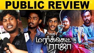 Market Raja MBBS Movie Public Review