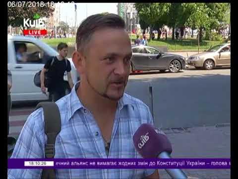 Телеканал Київ: 06.07.18 Київ Live 18.00