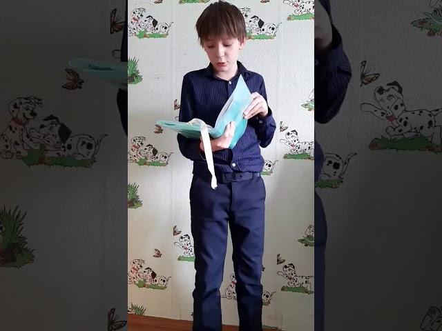 Хохлов Егор. читает произведение «Помню — долгий зимний вечер...» (Бунин Иван Алексеевич)