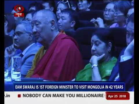 India, Mongolia to enhance bilateral trade, investments