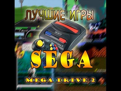 Sega Genesis Прохождения