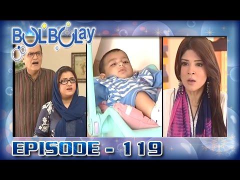 Bulbulay Ep 119 - ARY Digital Drama thumbnail