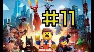 Смотреть Лего Муви Прохождение #11