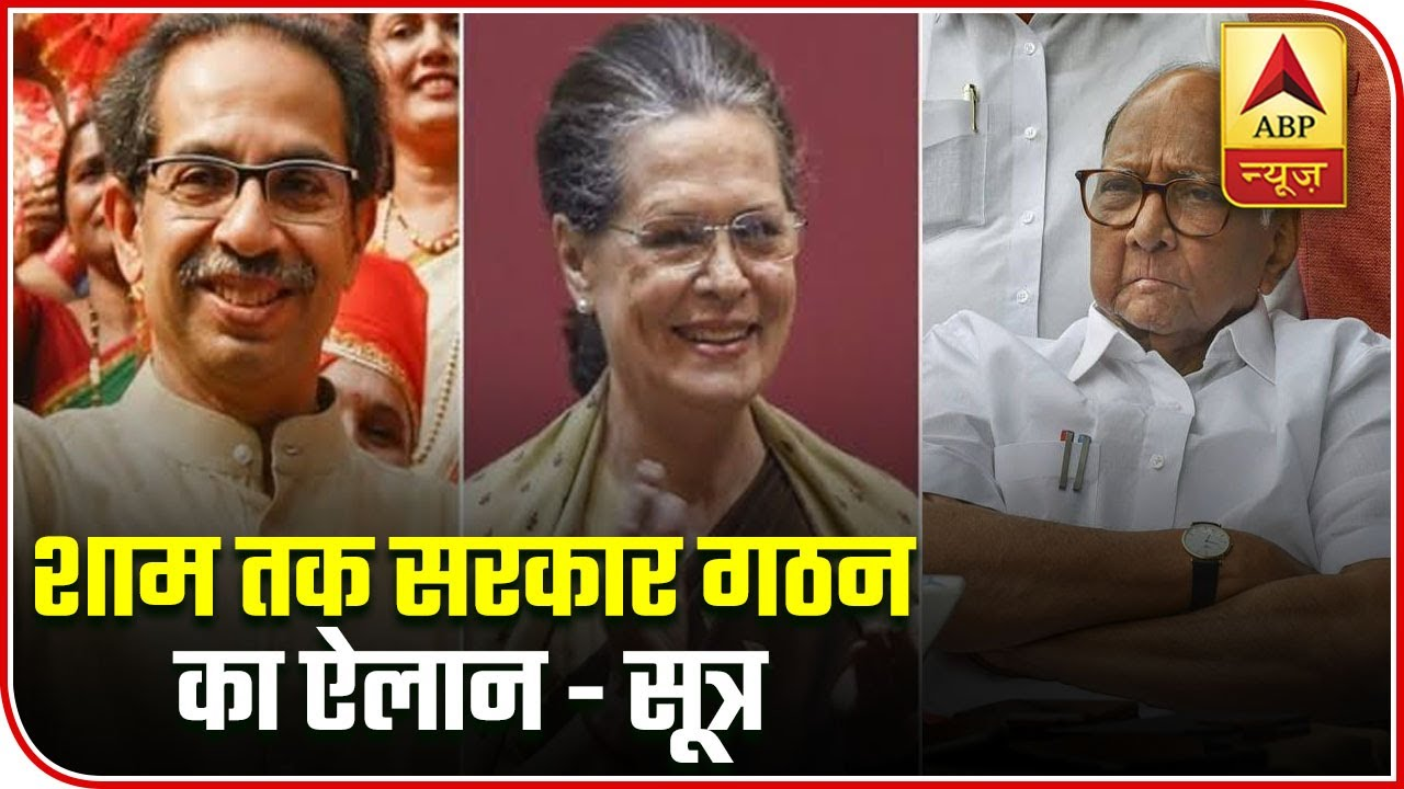 Final Announcement On Maharashtra Govt Formation Likely Today | Top News | ABP News