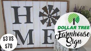 FARMHOUSE DECOR DIY | LOOK FOR LESS CHALLENGE MARCH 2019  |$3 DOLLAR TREE FARMHOUSE DECOR HOME SIGN