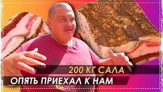 ГРИША 200кг ПРИЕХАЛ В ГОСТИ / ЗАСЕЛЕНИЕ В КВАРТИРУ