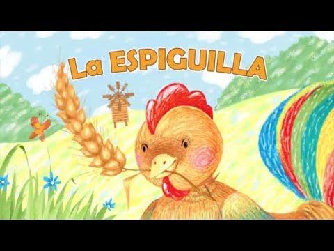 Сказка испанский