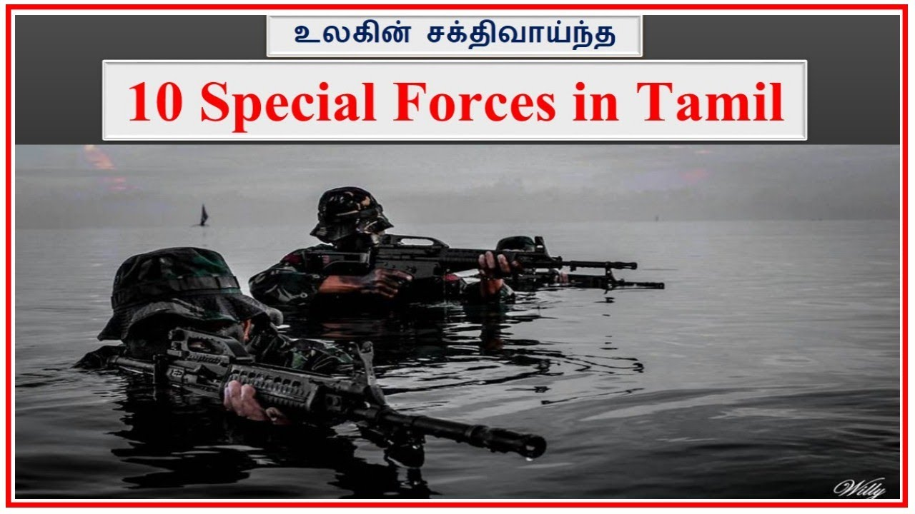 Top 10 Most Powerful Special Forces in the World | Tamil Zhi | Ravi