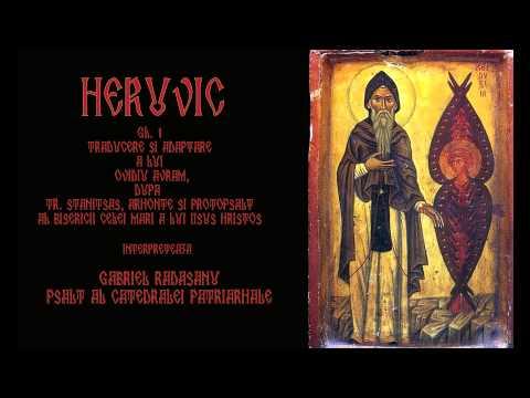 Heruvic