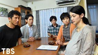 北見の妻・容子(かとうかずこ)からの電話を受けた杉村(小泉孝太郎)は、桃...