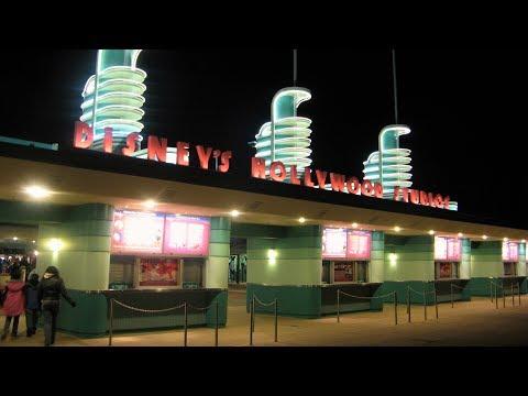 Hollywood Studios | Entrance | BGM Loop