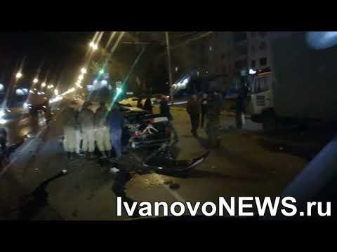 Жесткое ДТП на Лежневской в Иванове 2