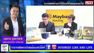 Business Line & Life 20-06-61 on FM 97.0 MHz