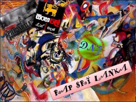 Rap Sri Lanka - Sinhala Remix - Sinhala Rap Songs - Remix T M Jayarathne - Sinhalee Rap Wadan