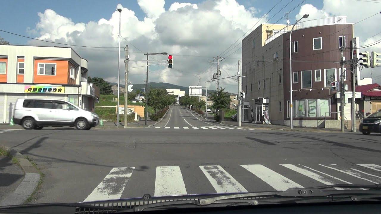 北海道道264号七飯療養所線:七...