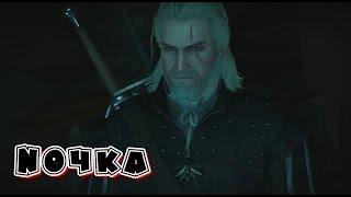 Witcher 3 Ведьмачьи древности Снаряжение школы Грифона