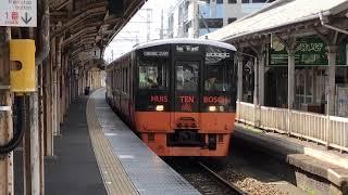JR九州 試運転 キハ200 ハウステンボス色 鳥栖駅発車