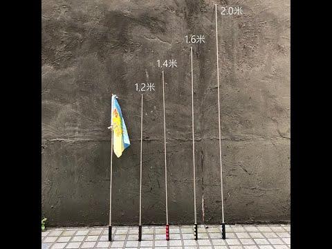 [現貨]2.0米導遊旗桿領隊旗桿選舉旗桿不鏽鋼伸縮旗桿教鞭指揮棒指揮桿旅行社