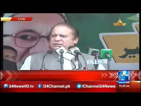24 Exclusive: Prime Minister Nawaz Sharif speech in Muzaffarabad (Complete)