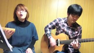 Skipped beat (桑田圭祐) cover by MaMe Vocal: Meggy Guitar: Mamoru O...