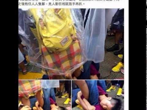 Group of thugs and gangsters paid to attack and harass Hong Kong students and protestors