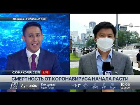 Смертность от коронавируса начала расти в Южной Корее