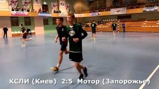 Гандбол. КСЛИ (Киев) - Мотор (Зап.) - 7:16 (1-й тайм). Детская лига, 4-й тур, 2001 г.р.