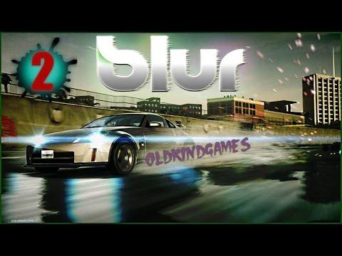 Blur #2 ( Где мои машины? )