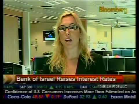 Bank Of Israel Raises Interest Rates - Bloomberg