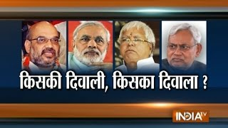 Bihar Poll: What If the Exit Poll Come True?