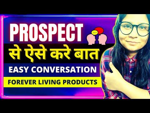 Prospect Se Kaise Baat Kare | Prospecting in Network Marketing | Prospect Handling in Hindi