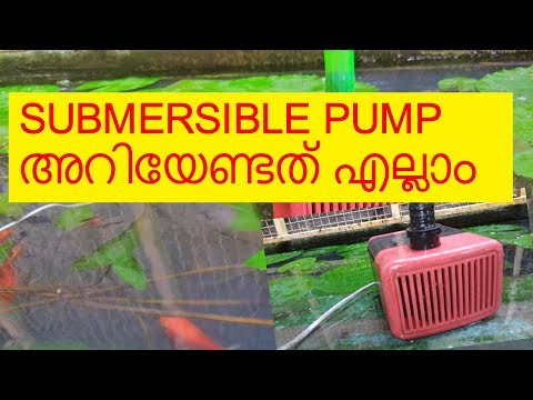 Submersible Water Pump Amazon Product | Vivek Parayil | Parayil Aqua