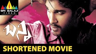 Bunny Telugu Shortened Movie | Allu Arjun, Gowri Mumjal | Sri Balaji Video