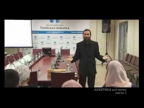 Скачать видеоколекции по православию фото 466-330