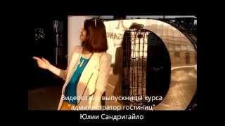 видео гостиница академия днепропетровск