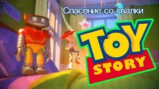 Rush A Disney Pixar Adventure ПапаСын История Игрушек для детей for kids children
