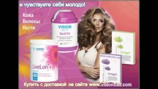видео Витамины «Алфавит» для беременных