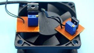 Терморегулятор оборотов вентилятора - несколько простых схем.