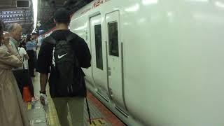 E259系成田エクスプレス 発車