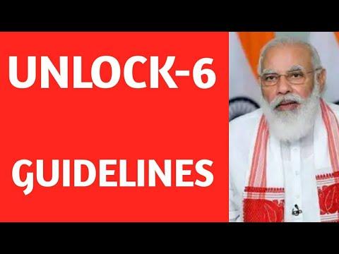 UNLOCK 6 GUIDELINES जारी / क्या खुलेगा और क्या बन्द रहेगा 1 नवंबरसे / सरकारने जारी की अनलॉक 6 गाइडला