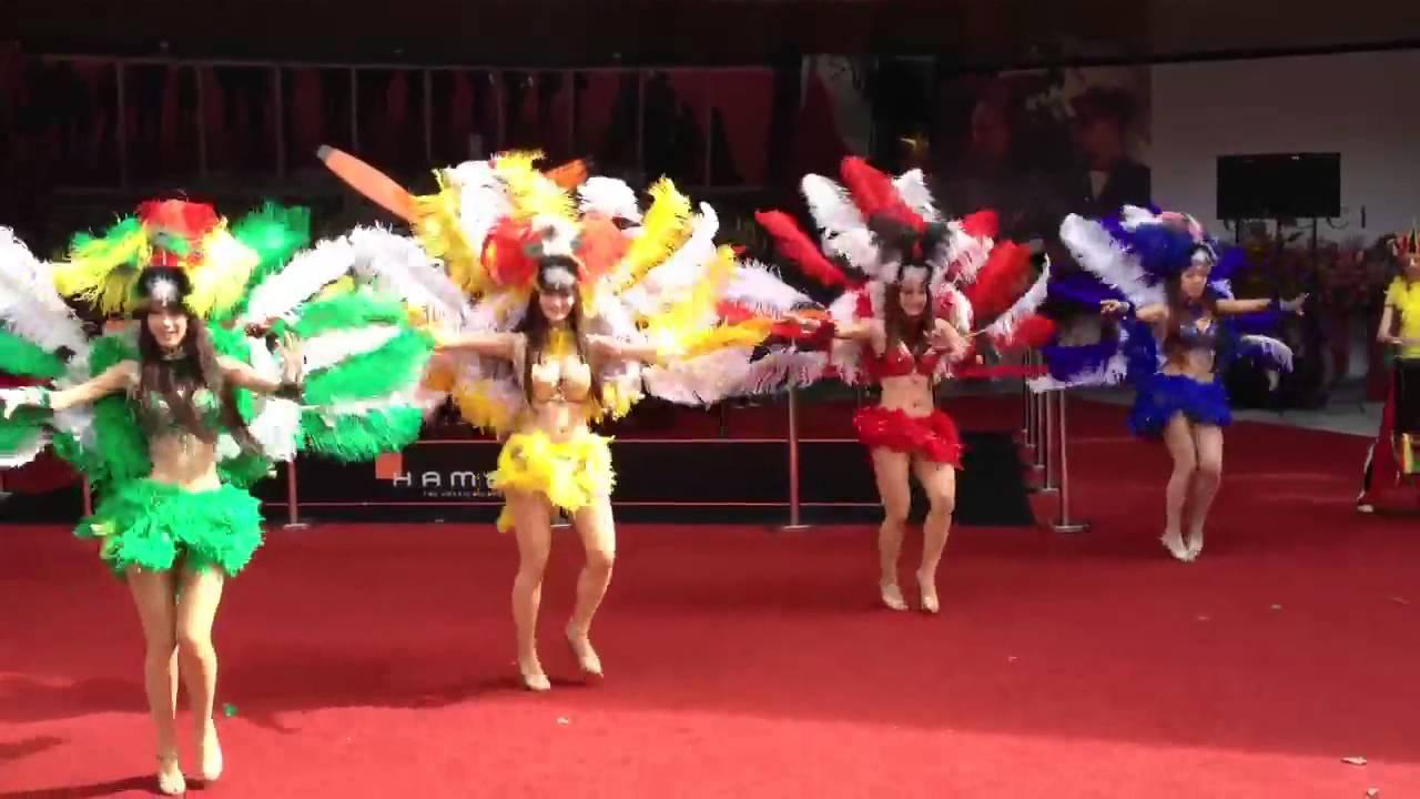 板橋大遠百嘉年華週 巴西嘉年華森巴舞演出 - YouTube
