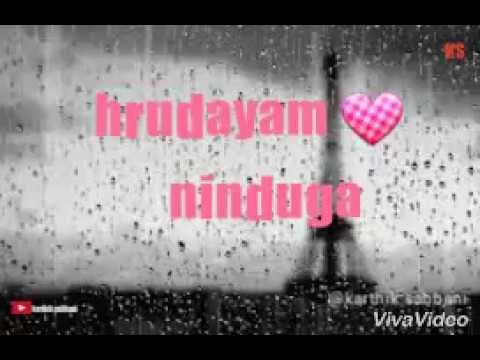 Whats app Status telugu| Varsham munduga lyrics |sunita sujane|lyrics|Sega|Nani|Nitya menon|